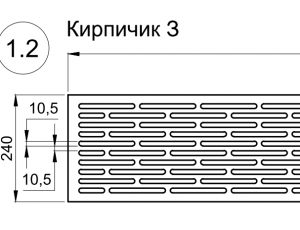 kirpichik 10_10-3